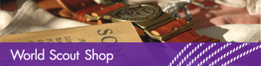 The World Scout Shop